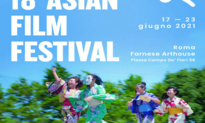 Asian Film Festival a Roma Giappone e Cina
